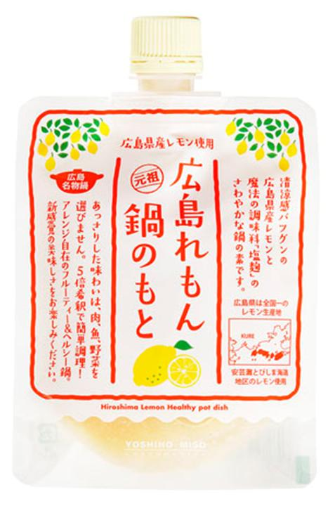 ヒロシマレモンナベノモト 180G