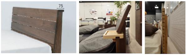 フラットタイプのベッドフレーム