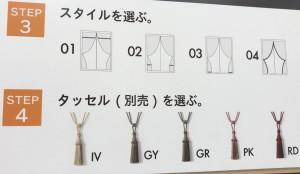 ファニチャードームオリジナル2