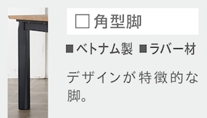コモ・レノ 脚 セスト