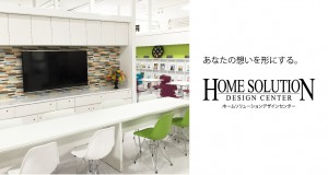 designcenter_banner_2-01