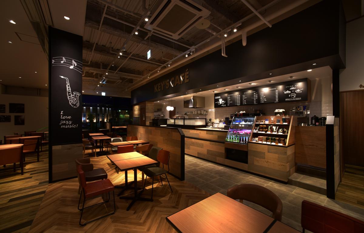 Okazaki KEY'S CAFÉ