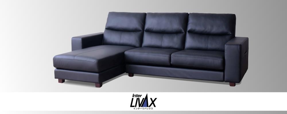 サイズバリエーション豊富なソファ「ファッジS」