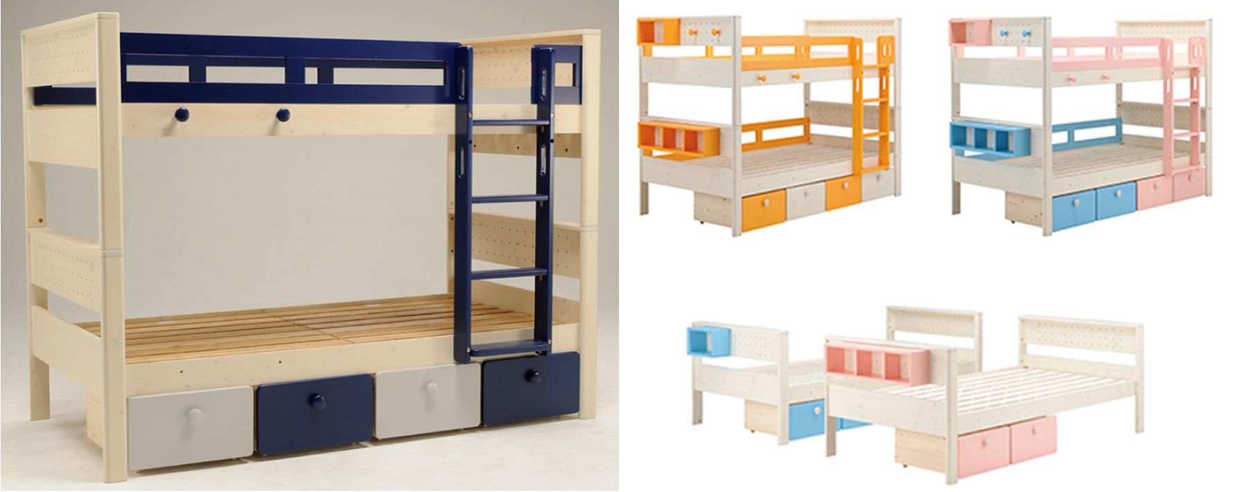 親子で色選びのワクワク体験ができる2段ベッド「ヒュッテ」
