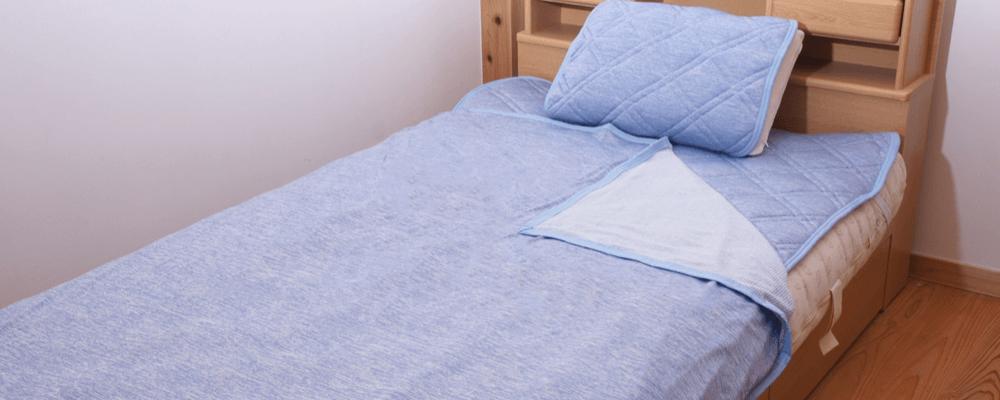 夏を涼しく過ごす 冷感素材の寝具