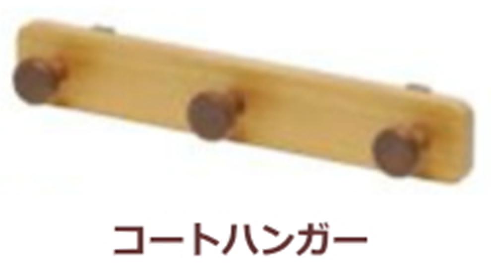 スリムタイプも選べる2段ベッド「カスティナ」シリーズ オプション品