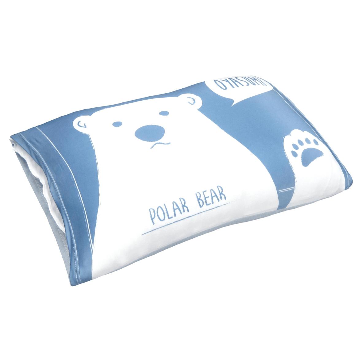 冷感のびのび枕カバー しろくま2