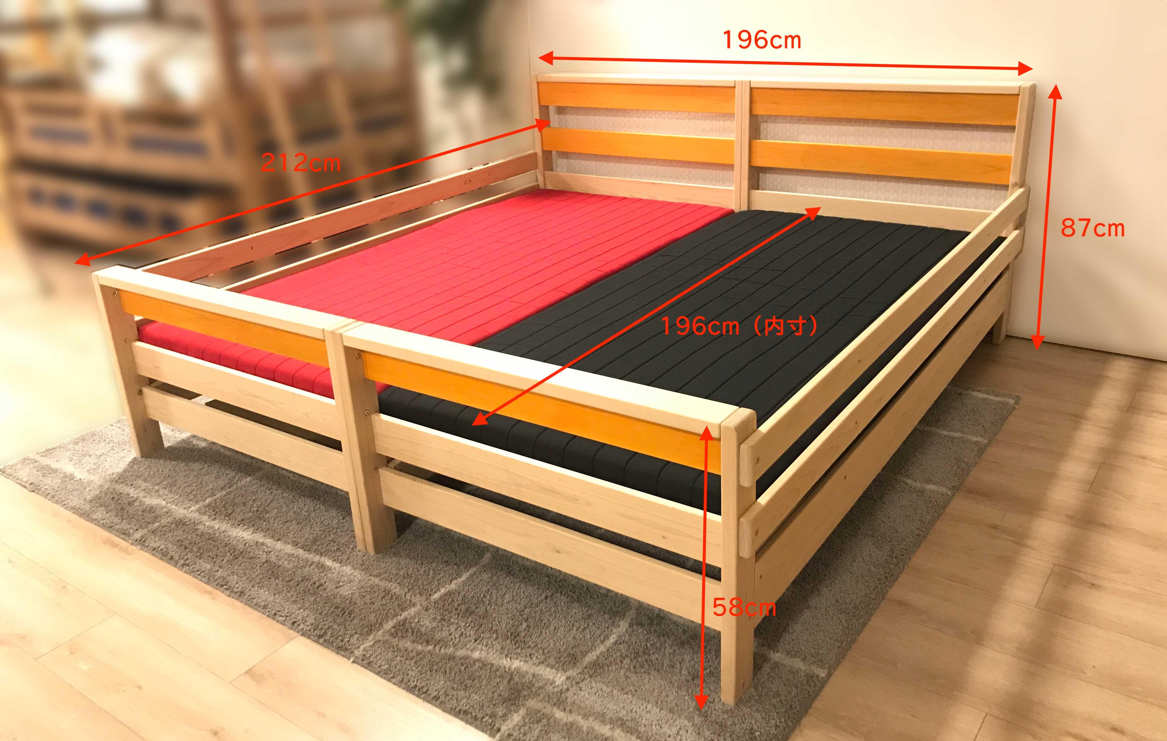 3通りの使い方ができる2段ベッド スリー