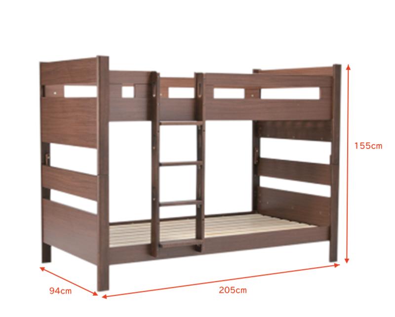 2段ベッド カスティナスリム サイズ