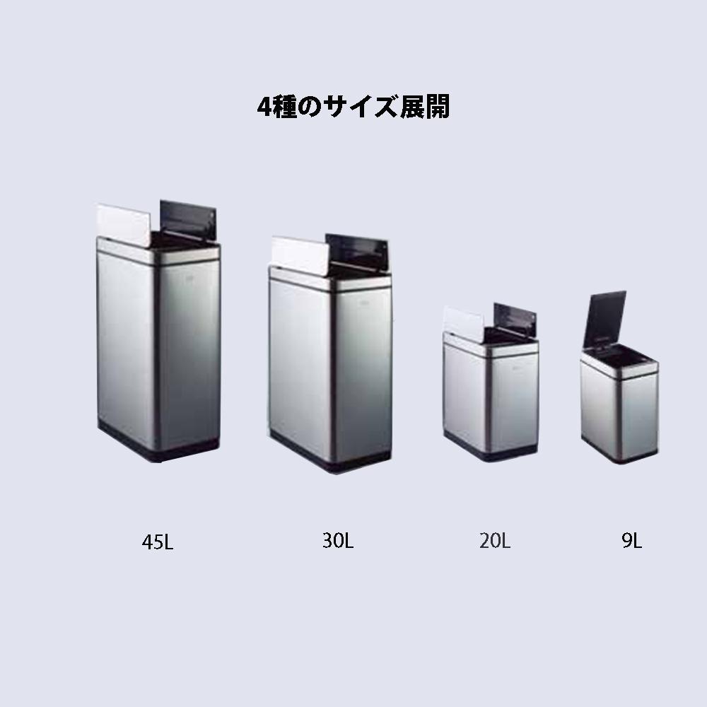 4種のサイズ展開