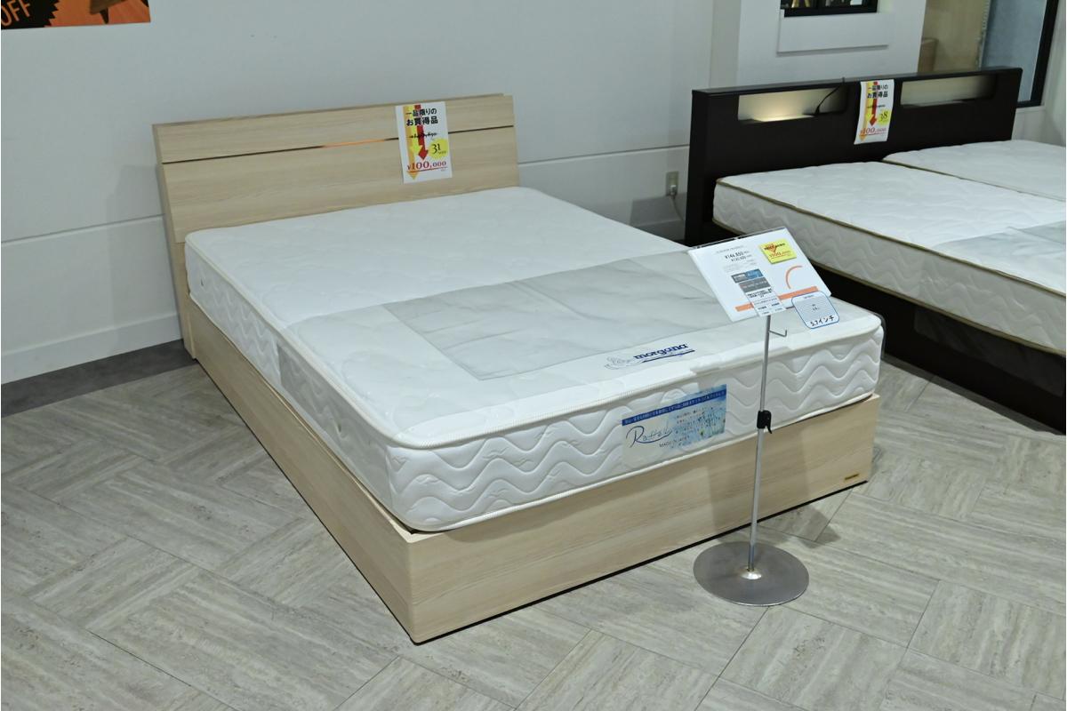 キャビネット付きベッド