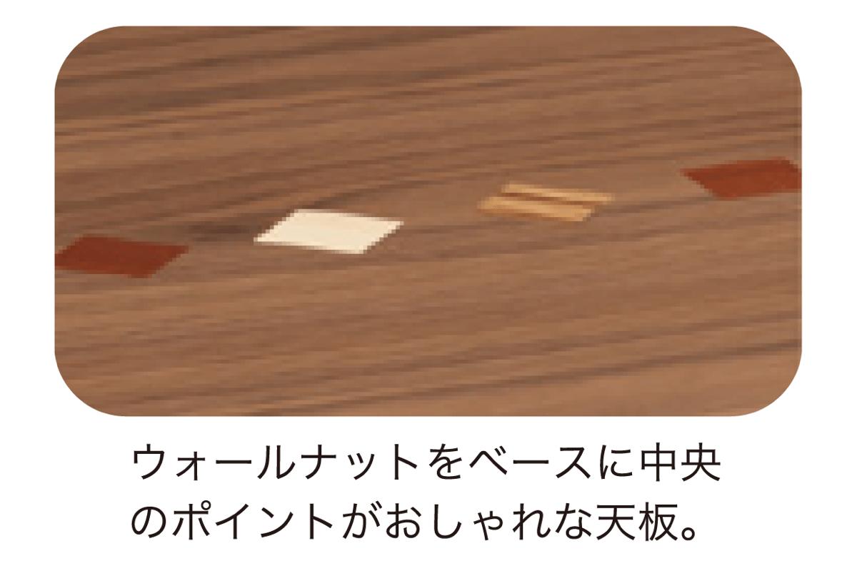 チョコ こたつテーブル